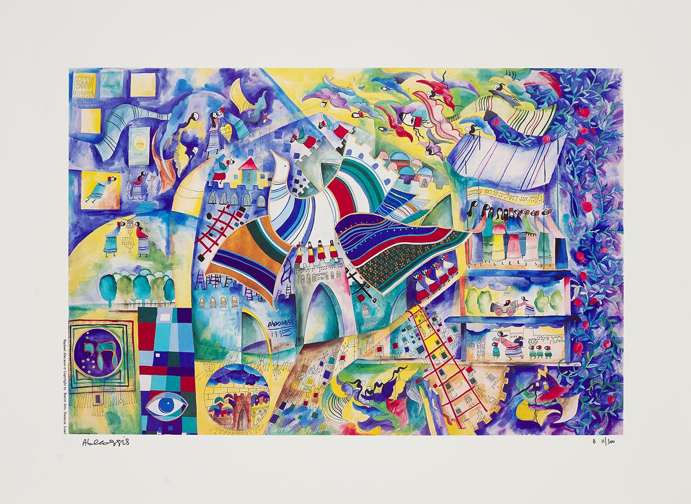Abecassis Raphael, Jerusalem Dove, 1989