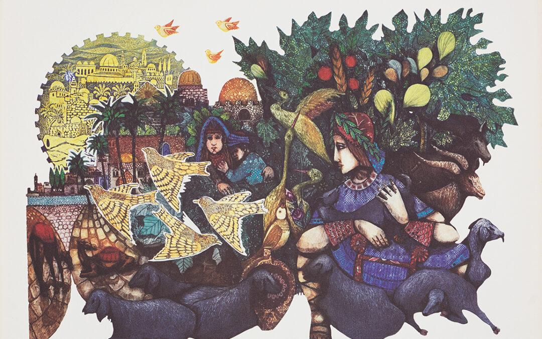Ebgi Amram, David and the Shepherd