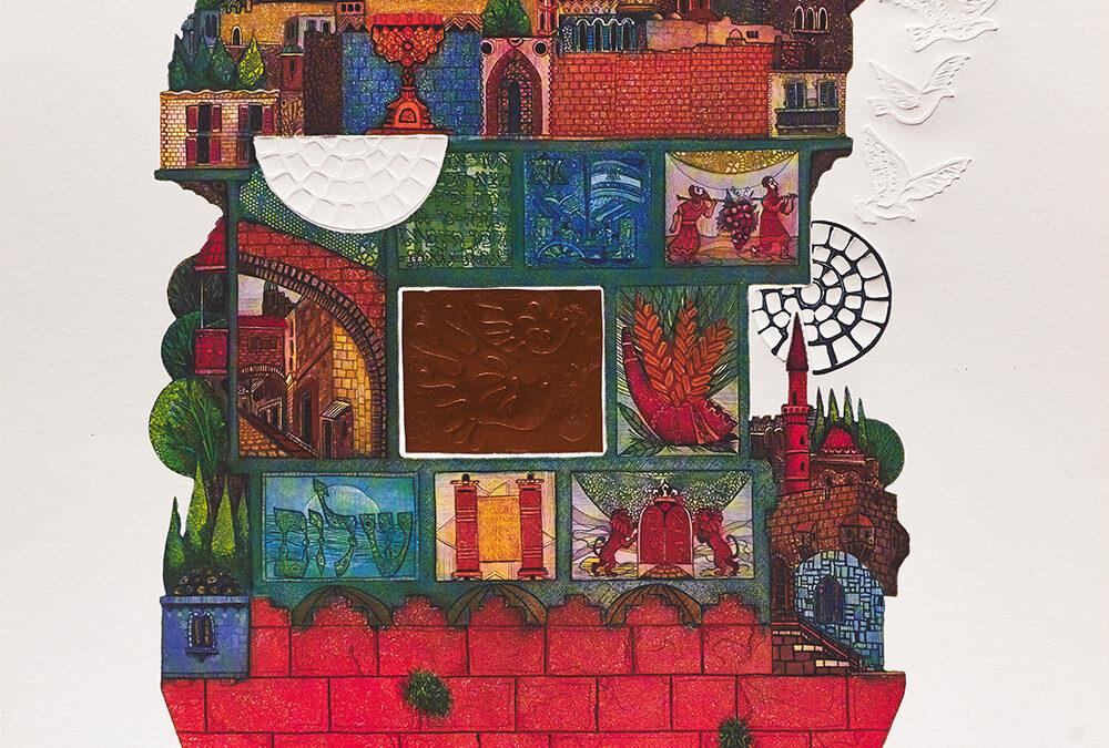 Ebgi Amram, Walls of Jerusalem